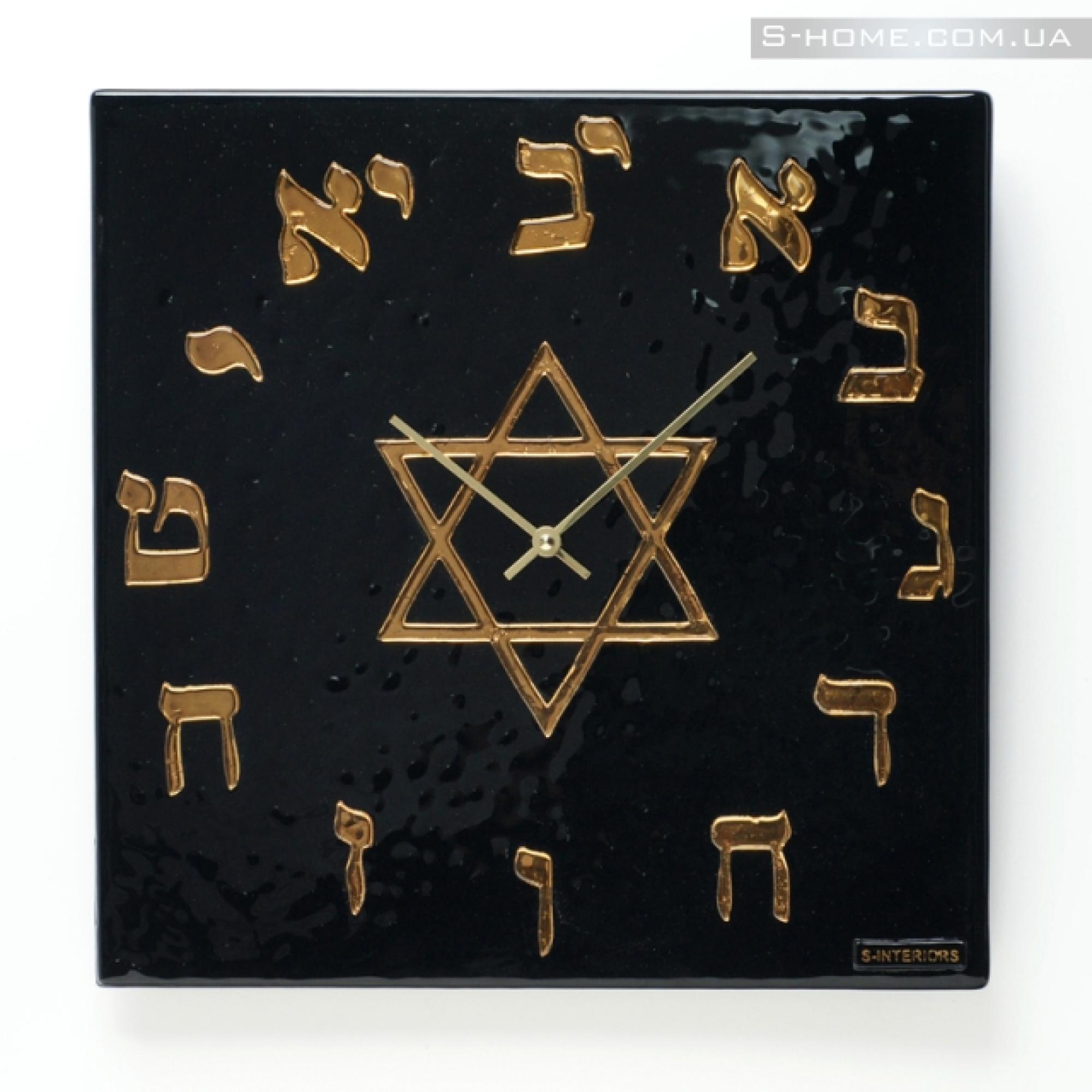 Іудейській настінний годинник S-Interiors Giudaismo